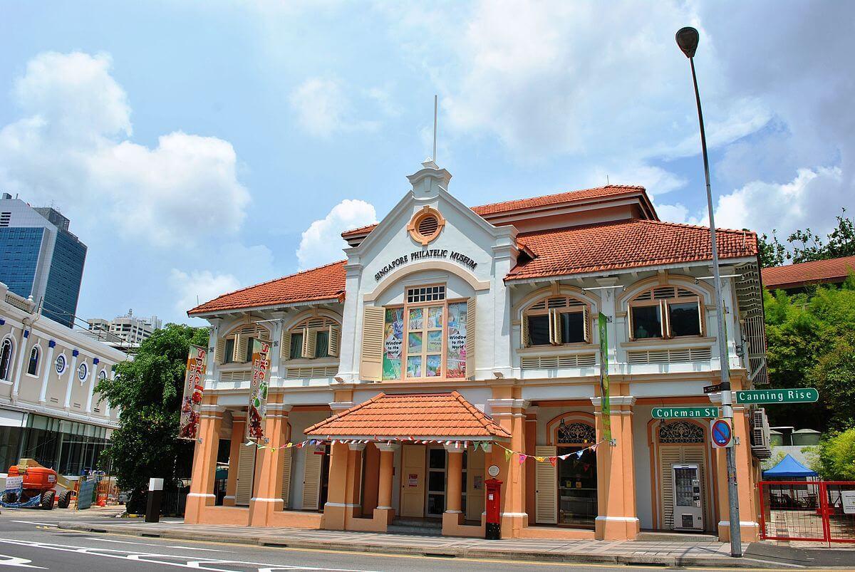 Các viện bảo tàng ở Singapore